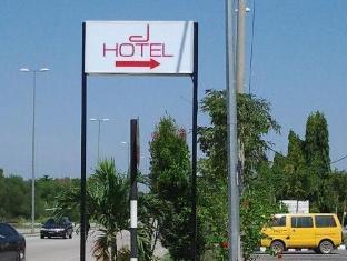 D Boutique Hotel Kuala Lumpur - Sign Board