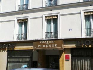 /fi-fi/hotel-eiffel-turenne/hotel/paris-fr.html?asq=jGXBHFvRg5Z51Emf%2fbXG4w%3d%3d