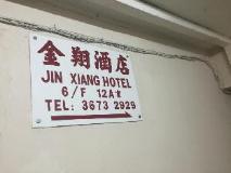 Jin Xiang Hotel: exterior