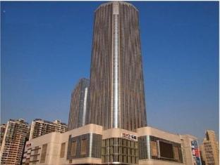 Tianjin Wenxin Jiayuan Hotel