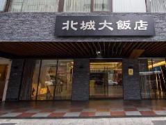 City Hotel Taipei Taiwan