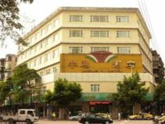 Zhong Li Hotel | Hotel in Guangzhou