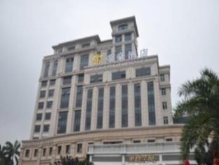 Guangzhou Dihao Hotel