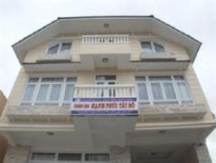 Hanh Phuc Tay Do Hotel   Cheap Hotels in Vietnam
