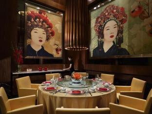 Solaire Resort & Casino Manila - Red Lantern