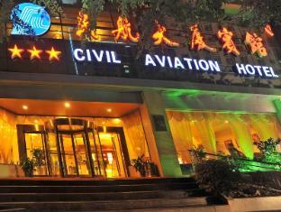 Sichuan Minhang Hotel
