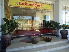 Hotel in Myanmar | Hsaung Thazin Hotel
