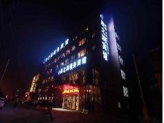 Jinan Quan Zhi Run Hotel   Hotel in Jinan