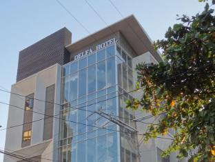 โรงแรมอเดลฟา