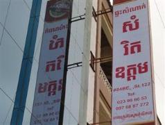 Samreth Udom Guesthouse Cambodia