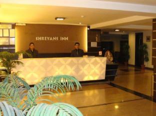 Shreyans Inn