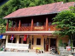Hotel in Laos | Monesavanh Guest House