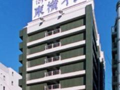 Toyoko Inn Yokohama Minatomirai-sen Nihon-odori Ekimae - Japan Hotels Cheap