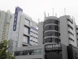 Dynasty Business Hotel