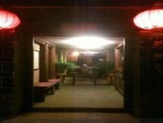 Lijiang Yaranju Inn | Hotel in Lijiang