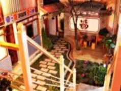 Dali Three One Club | Hotel in Dali