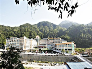 /mangshan-forest-hot-spring-tourism-resort/hotel/chenzhou-cn.html?asq=jGXBHFvRg5Z51Emf%2fbXG4w%3d%3d