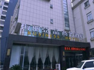 Meliajing Hotel (Shanghai Fengxian)
