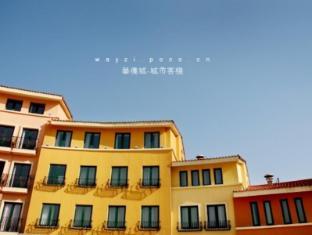 City Inn Beijing Happy Valley