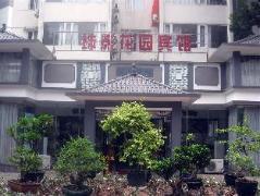 Zhu Ying Garden Hotel China