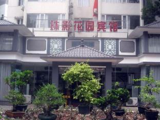 Zhu Ying Garden Hotel