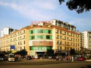 Guangzhou Huaerda Hotel