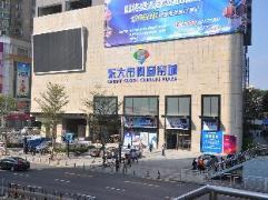 Shengang Hotel Apartment (Shenzhen Dongmen Branch) | Hotel in Shenzhen