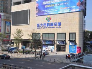 Shengang Hotel Apartment (Shenzhen Dongmen Branch)