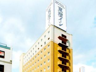 /toyoko-inn-hokkaido-asahikawa-ekimae-ichijo-dori/hotel/asahikawa-jp.html?asq=jGXBHFvRg5Z51Emf%2fbXG4w%3d%3d