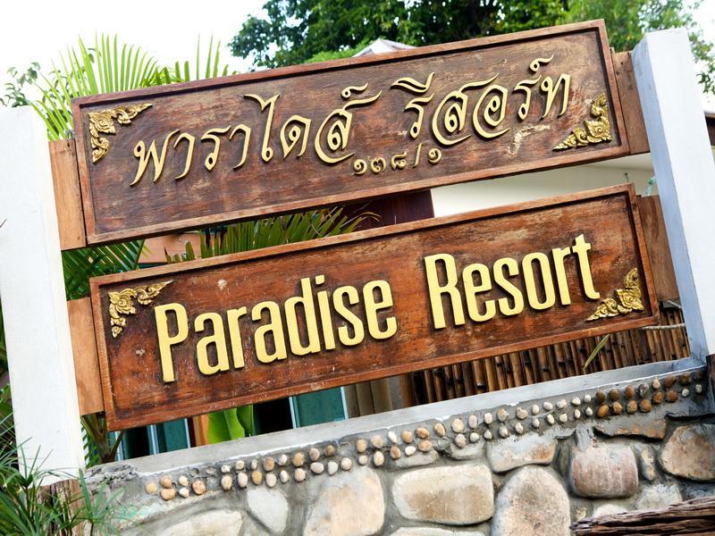 Paradise Resort Phi Phi33
