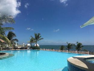/bearland-paradise-resort/hotel/iloilo-ph.html?asq=jGXBHFvRg5Z51Emf%2fbXG4w%3d%3d