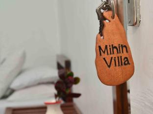 /it-it/mihin-villa/hotel/bentota-lk.html?asq=vrkGgIUsL%2bbahMd1T3QaFc8vtOD6pz9C2Mlrix6aGww%3d