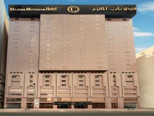 /bab-al-multazam-concorde-hotel/hotel/mecca-sa.html?asq=jGXBHFvRg5Z51Emf%2fbXG4w%3d%3d