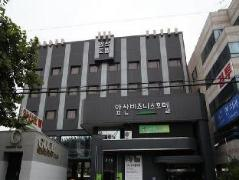 Goodstay Apsan Business Hotel | South Korea Hotels Cheap