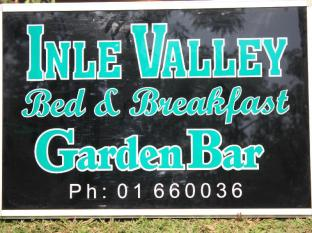 Inle Valley Bed & Breakfast Yangon - Restaurant