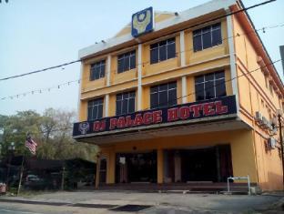Hotel DJ Palace