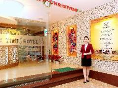 Times Hotel | Hanoi Budget Hotels