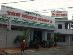 Tan Nhut Minh 2 Hotel | Can Tho Budget Hotels