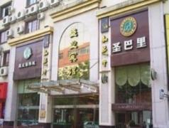 Ningbo Century Shengye Hotel | Hotel in Ningbo