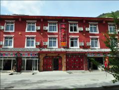 Jiuzhaigou Dejizangjia Inn | Hotel in Jiuzhaigou
