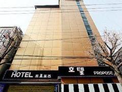 Propose Motel South Korea