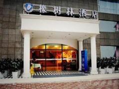 Oak Hotel Chongqing Yanghe Branch   Hotel in Chongqing