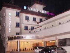 Jiuzhaigou Jiutong Sunshine Hotel | Hotel in Jiuzhaigou