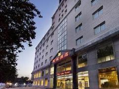 Beijing City Line Hotel | Hotel in Beijing
