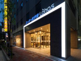 Super Hotel Lohas Tokyo Station Yaesu Chuo-Guchi Tokyo - Entrance