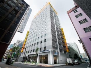 Super Hotel Lohas Tokyo Station Yaesu Chuo-Guchi Tokyo - Exterior