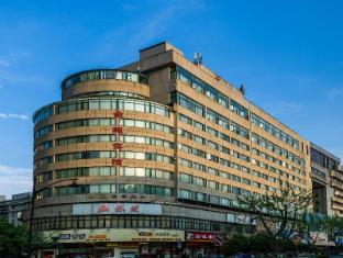 Hangzhou King Garden Hotel