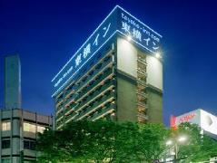 Toyoko Inn Kofu-eki Minami-guchi No.2 - Japan Hotels Cheap