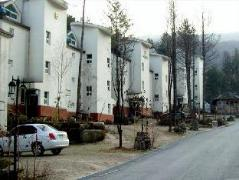Eastern Park Resort | South Korea Hotels Cheap