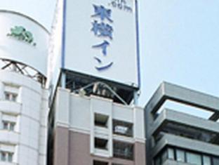 Toyoko Inn Tokyo Uguisudani Ekimae